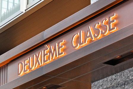 DEUXIEME CLASSE 神戸店オープン