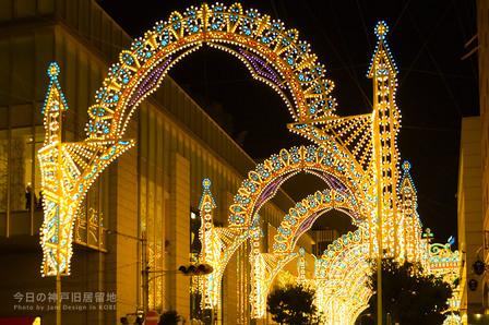 神戸ルミナリエ点灯!