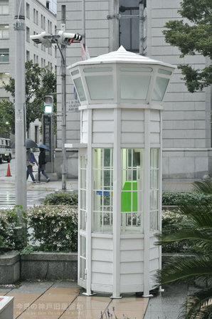 雨の公衆電話