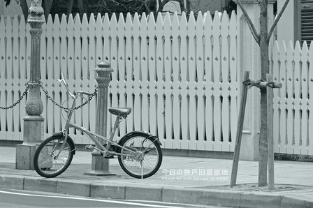 旧神戸居留地十五番館